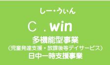 C.win